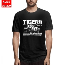 Casual New Arrival Tiger Tank II T Shirt Boy T-Shirt Round Collar Alicedream Tshirt 3D Print Hot sale Round Neck Tee shirt navy print hot drilling round neck long sleeves t shirt