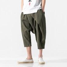 Мужские свободные с эластичной резинкой на талии широкие брюки для мужчин модные повседневное кимоно низкий шаговый шов крест брюки для девочек уличн