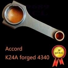 K24 двигателя сильный Китай турбины k24 Accord ex JDM type S k24 турбины K24A TSX H луч кованые шатун для гоночных автомобилей использовать