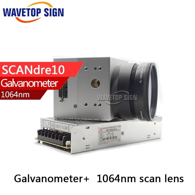 все цены на 1064nm digital fiber laser galvanometer high-speed type 1pcs+ 1064nm scan lens 220*220mm 1pcs онлайн