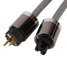 Skw schuko zu iec320 c13 eu/us-stecker hallo-fi netzkabel audio linie 24 karat vergoldet 3pin/prong netzkabel Hallo-power kabel