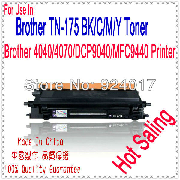 BROTHER PRINTER 4050CDN DRIVER DOWNLOAD (2019)