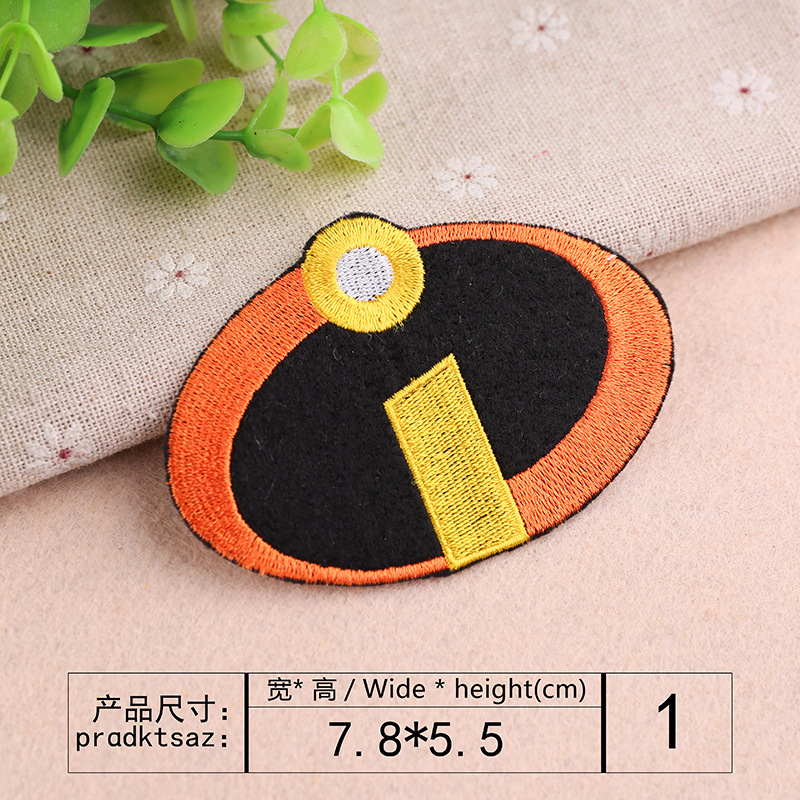 VIPOINT embroidery lip mouth bee patches army college patches badges applique patches for clothing YX 232 in Patches from Home Garden