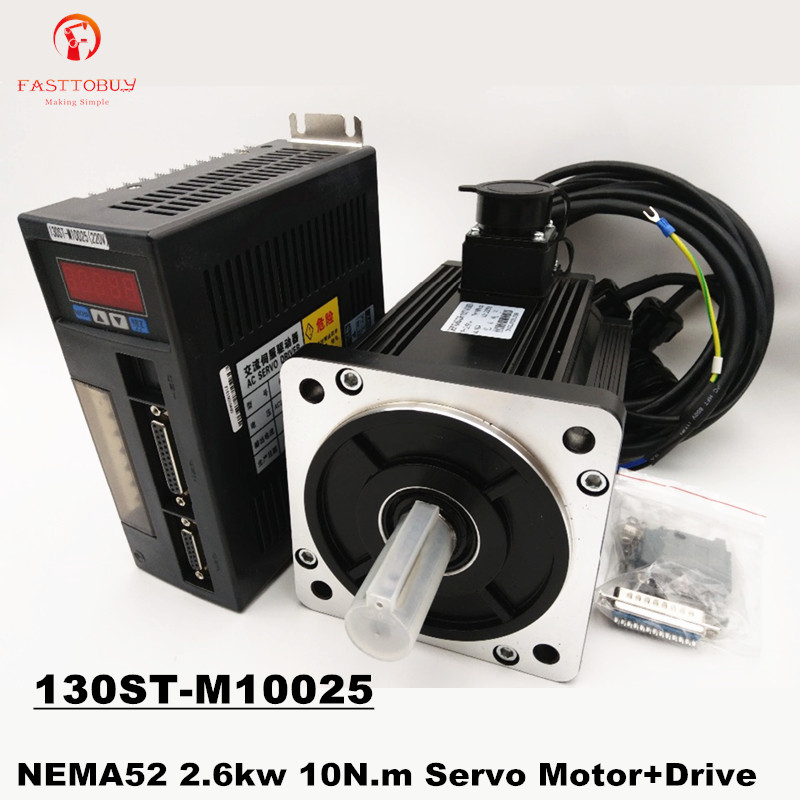 2.6kw 10Nm Servo Motor+Drive 220v 2500rpm NEMA52 Servo Kit 130mm 130ST-M10025 for Food Processing Machine + Free Encoder Cable цена