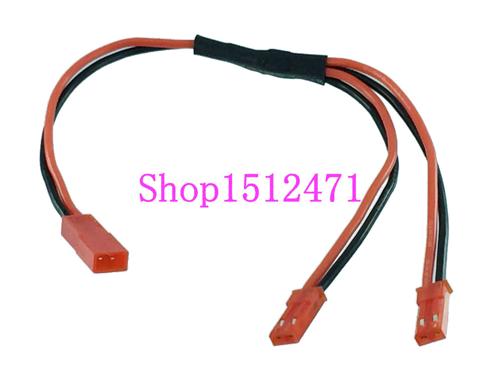 JST Parallel Cable 1 Female To 2 Male Charger Lead Cable For RC Battery Charging