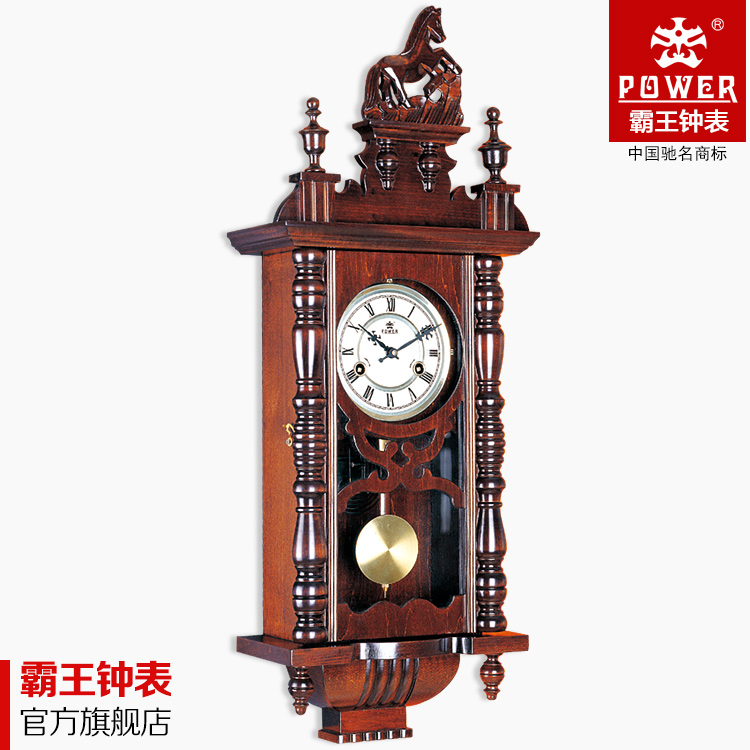 Overlooks power mechanical clock alarm clock wall clock big
