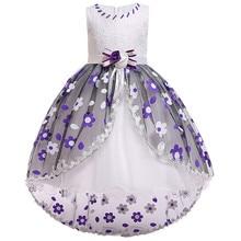 Kids Dresses for Girls Satin Lace Toddler Elegant Party Gown for Wedding Kids Girl Dress