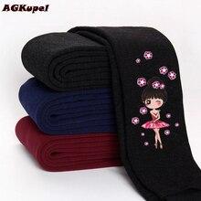 AGKupel D'hiver Filles Pantalon Enfants Épais Chaud Élastique Coton Leggings Chaudes Filles De Mode de Pantalon Enfants Vêtements Pour Filles