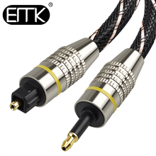 EMK Digital Toslink to Mini Cable 3.5mm SPDIF Optical Fiber 3.5 Audio Adapter for Macbook 5m 10m