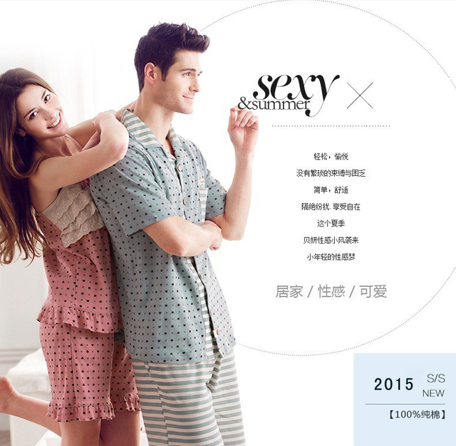 Couples Cotton Pajamas Women Or Men's Short-sleeved Cotton Household Suit Sleepwear