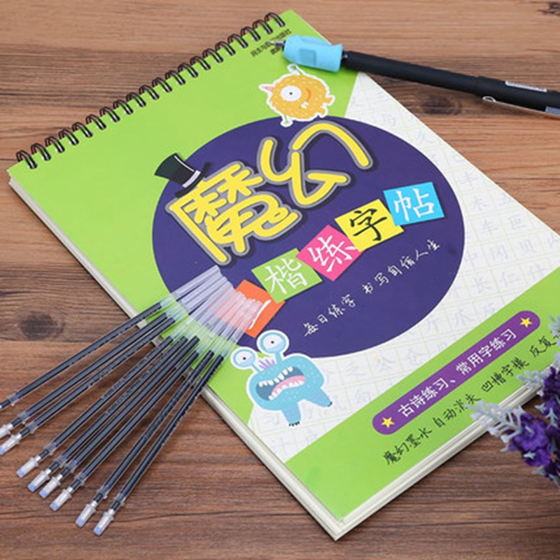 2017 Hot Sale Magic Chinese Calligraphy copybook for Kids Children Beginners Exercises Calligraphy Practice Book libros 5000 chinese characters word pen copybook hard pen calligraphy copybook learn writing supplies for china lovers 2017