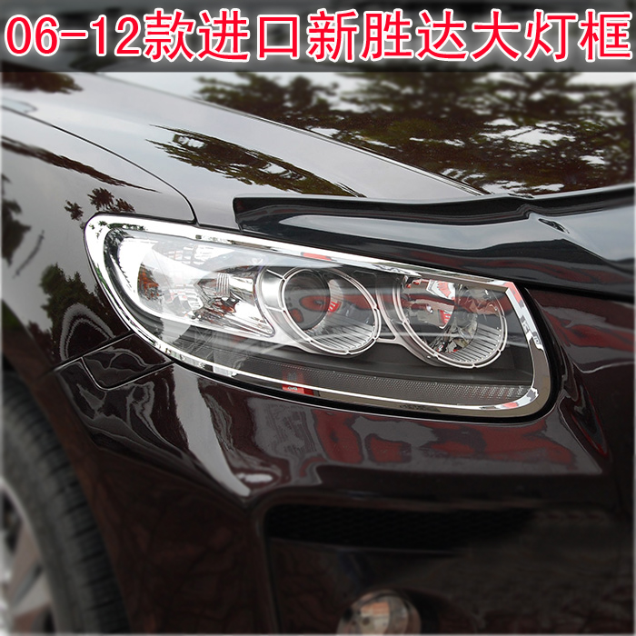 ABS Chrome przedni reflektor pokrywa lampy pokrywa tylnego reflektora dla Hyundai Santa Fe ix45 2006-2012