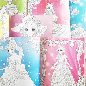 Image 5 - А4 Размер, каваи принцессы, книжки Раскрашивание для детей, набор из 4 книг для живописи для молодых девушек, детей/взрослых, книги для активности