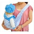 Porta bebé Infantil mochila de Algodón y Cómodo Honda Mochila porta Bebé Wrap Sling Producto de Cuidado de Niños para el cuidado del bebé