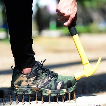 Camouflage Spring Breathable Mesh Steel Toe Casual Labor Insurance Puncture Proof Men's Shoes