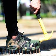 Мужские рабочие ботинки, модные камуфляжные весенние дышащие сетчатые повседневные ботинки со стальным носком, Мужская Рабочая обувь