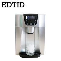 EDTID Portable Electric Bullet Round Ice Cube production Maker Automatic Ice Block Making Machine Cold Water Dispenser Icy Drink