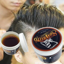 Strong Styling Suavecito Pomade Restoring Hair Wax Skeleton Professional Fashion Hair Mud Pomade For Salon Hairstyle Origi(China)