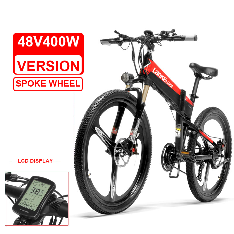 26inch electric mountian font b bicycle b font folding frame 48V lithium battery hidden frame 400w