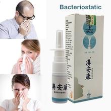 Носовые спреи, хронический ринит, синусит, спрей, китайский традиционный медицинский травяной спрей, ринит, Лечение носа, уход за здоровьем
