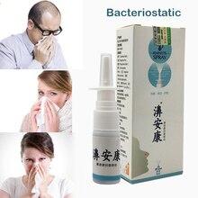 Sprays nasais rinite crônica sinusite spray chinês tradicional médica ervas spray rinite tratamento cuidados com o nariz cuidados de saúde