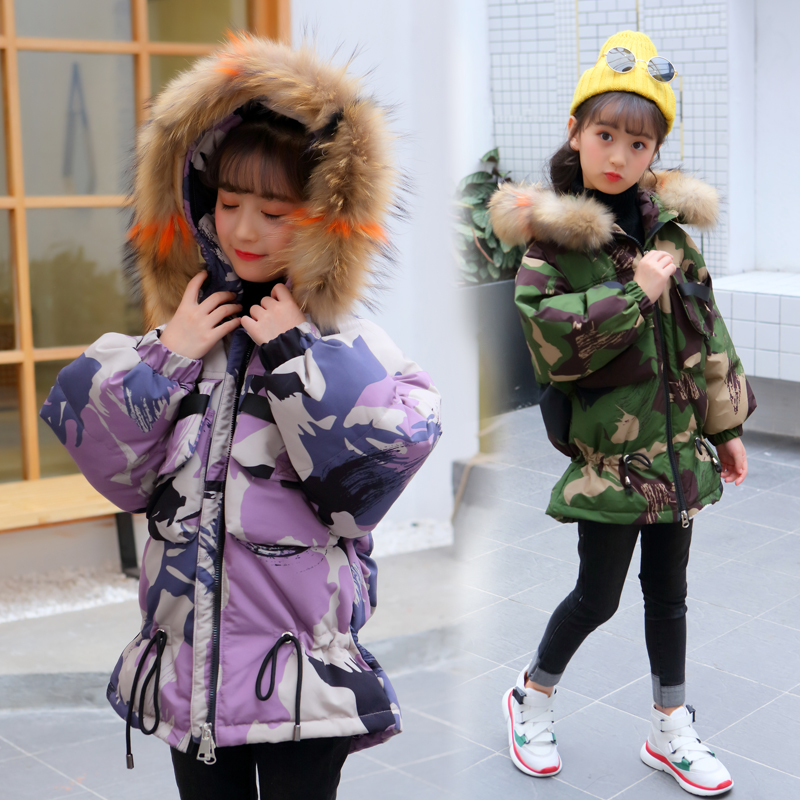 2018 New Children camouflage Jacket Girl Winter Coat Kids Warm Thick Fur Collar Hooded long down Coats For Teenage 6 8 10 12 14