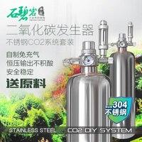 Wyin 수족관 diy 이산화탄소 발전기 시스템 키트 2l 압력 공기 흐름 조정 물 식물 물고기 수족관 valvediffuserthe 반응