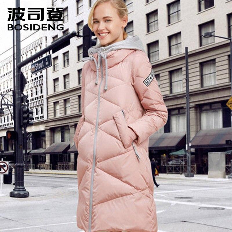 BOSIDENG 2017 new women winter down jacket long down coat warm parka thick hood outwear diamond texture high quality B1601250