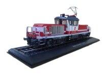 Atlas Reihe 1163 001 9 (1994) pociąg 1/87 model odlewu