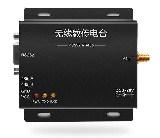 Wireless module 433MHZ digital radio RS232RS485Km long distanceWireless module 433MHZ digital radio RS232RS485Km long distance