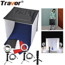 Travor Foldable Light Box Studio Softbox 40*40CM With 2PCS LED Ring Light/3PCS Mini Tripod For Camera Phone Photography Lightbox