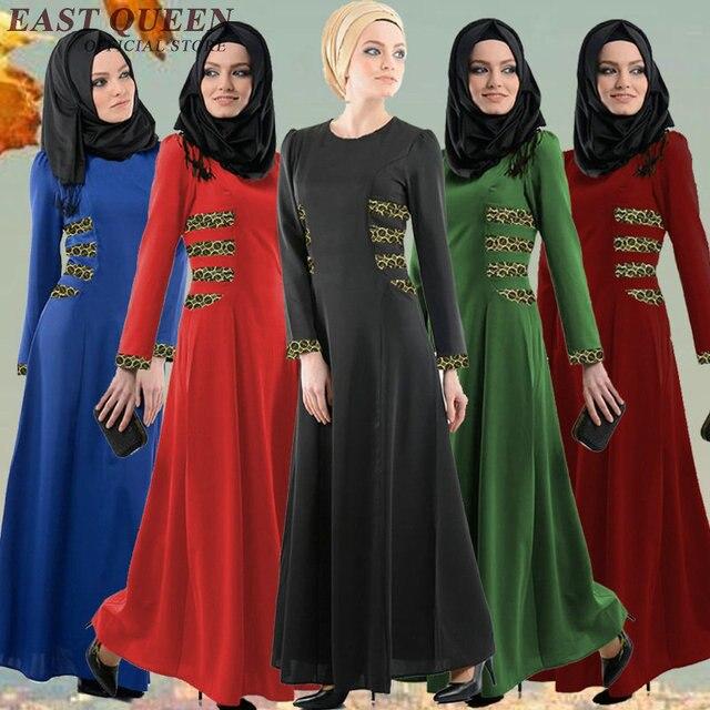 c02440b050 New Arrival muslim women clothing islamic dress hijab round neck fashion  muslim robe long muslim dress