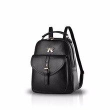 Николь и Дорис Женская мода бантом школьная сумка рюкзак женский рюкзак плеча прочный водонепроницаемый ПУ