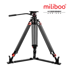 miliboo Iron Tower MTT609A  Aluminum professional video camcorder Tripod  VS manfrotto tripod