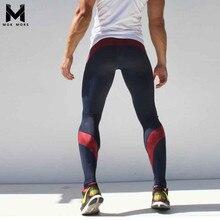 Мужские джоггеры, длинные штаны, хлопковые мужские брюки для фитнеса, мужские повседневные Модные Компрессионные спортивные брюки, брюки обтягивающие штаны