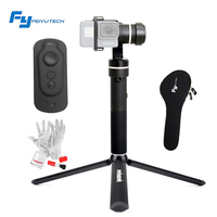 FeiyuTech Feiyu Fy G5 3 Axis Handheld Gimbal Splashproof Wireless Remote Control For GoPro Hero 5