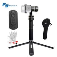 FeiyuTech Feiyu Fy G5 3 Axis Handheld Gimbal Splashproof Wireless Remote Control For GoPro Hero 5