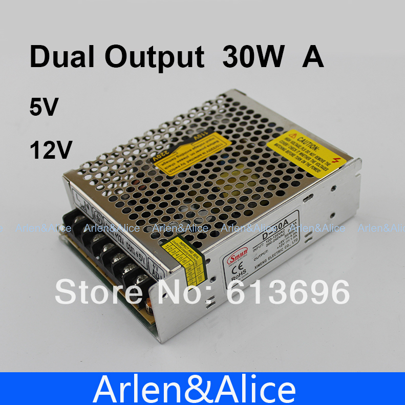 30W Dual output 5V 12V Switching power supply AC to DC DC4A DC1A meanwell 12v 350w ul certificated nes series switching power supply 85 264v ac to 12v dc