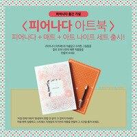 21X30CM 112 PCS Book Korean Art Paper Cutting Book Paper Cut Engraving Artbook Cutting Set A4