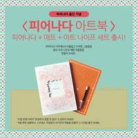 21X30CM 112 PCS Book Korean Art Paper Cutting Book Paper Cut Engraving Artbook Cutting Set A4