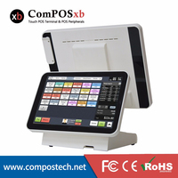 15/12 Inch Dual Screen Display Touch Screen Pos cash register Terminal Retail Pos Machine With win7 system Black white Color