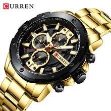 лучшая цена CURREN Cool Man Quartz Watch Golden Auto Date Chronograph Stainless Steel Strap 3ATM Waterproof Wristwatch Erkek Saat Male Clock