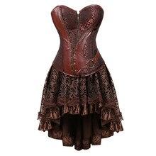 Steampunk من مشد للفستان الفيكتوري جلد القراصنة overbust مشدات الكورسيهات التنانير للنساء حزب غريبة أزياء زائد حجم البني