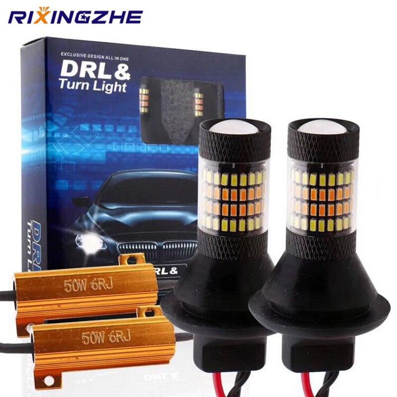 DRL p21w py21w T20 7440 96 Светодиодный Bau15s ba15s 1156 Canbus LED DRL бег светильник s и указатель поворота светильник двойной режим DRL светодиодный Внешнее освеще...