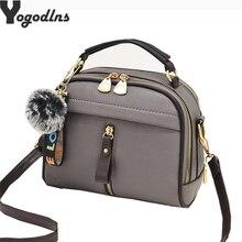 Женские сумки через плечо, сумка через плечо для женщин, сумка из искусственной кожи, полная луна, карамельный цвет, милая сумка с меховым шаром в форме ракушки