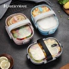 LANSKYWARE Японский Портативный ланч-бокс для школы для детей 304 из нержавеющей стали Bento Box герметичный контейнер с подогревом пищи ланчбокс