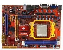 Socket Desktop Boards SY-A88G-GR v2.0 880G motherboard supports AM3 DDR3