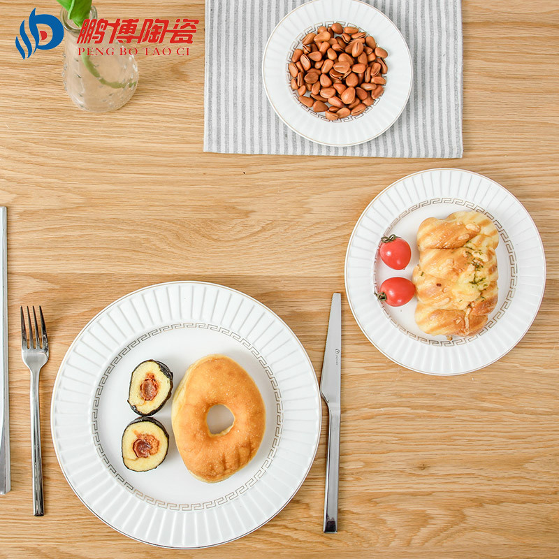 2016 Northern European Style Restaurant Tableware Breakfast Dinnerware <font><b>Sets</b></font> White Ceramic Gold Dishes Plates Free Shipping
