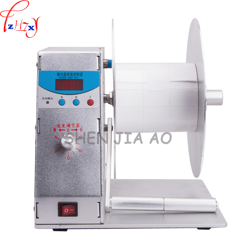 NEW Digital Automatic Label Rewinder Clothing tags barcode Stickers rewinding machine volume label FOR Supermarket