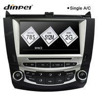 Dinpei 8 Car DVD Player Multimedia for Honda Accord 7 2003 2004 2005 2006 2007 Radio GPS Navigation Stereo single AC WinCE6.0